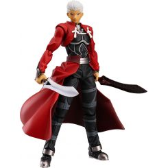 Fate/Stay Night figurine Figma Archer Max Factory