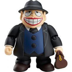 Laughing Salesman NEW figurine Figma Serval FREEing