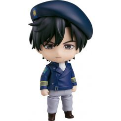 Legend of the Galactic Heroes: Die Neue These figurine Nendoroid Yang Wen-li Good Smile Company
