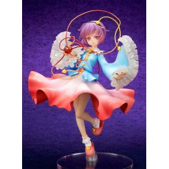 Touhou Project statuette 1/8 Satori Komeiji The Girl Even Vindictive Spirits Fear Ques Q