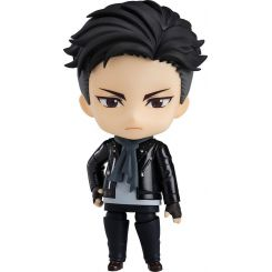 Yuri!!! on Ice figurine Nendoroid Otabek Altin Good Smile Company