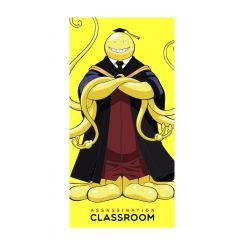 Assassination Classroom serviette de bain Koro Sensei Sakami Merchandise