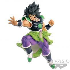 Dragonball Super figurine Ultimate Soldiers Broly Banpresto