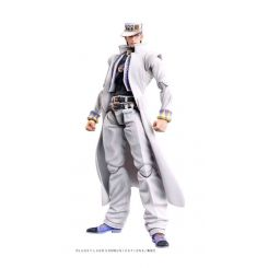 JoJo's Bizarre Adventure figurine Super Action Chozokado (Jotaro Kujo) Medicos Entertainment