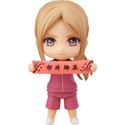 If My Favorite Pop Idol Made It to the Budokan, I Would Die figurine Nendoroid Eripiyo Good Smile Company