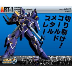 Super Robot Wars Original Generations figurine Model Kit 1/144 ART-1 15 cm